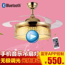 led隐形风扇灯客厅餐厅卧室音乐电风扇灯手机蓝牙智能音响吊扇灯
