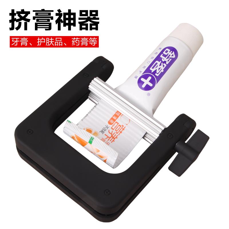 挤牙膏神器挤压器工具手动金属挤膏器美发染膏颜料牙膏夹子不锈钢