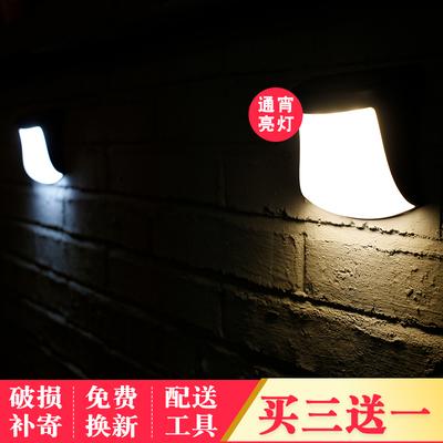 太阳能围墙灯led