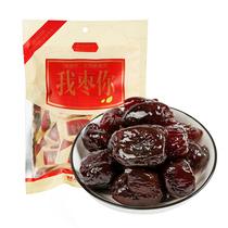 姚太太酸枣糕110g袋装蜜饯类制品休闲零食特产独立小包装枣糕枣泥