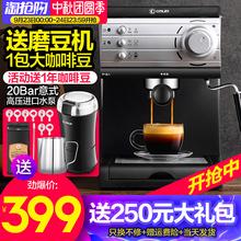 KF6001意式咖啡机家用全自动商用蒸汽式打奶泡 东菱 Donlim