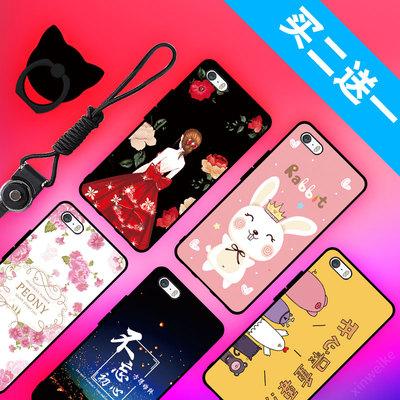苹果5s手机壳iPhone5s保护套苹果6女款5硅胶SE男防摔软潮全包边挂绳流6s个性创意可爱卡通磨砂iPhone5时尚五