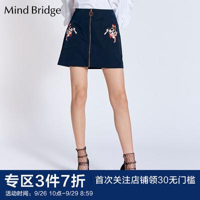 Mind Bridge百家好女士短裙潮流时尚性感女装裙子MRSK522C