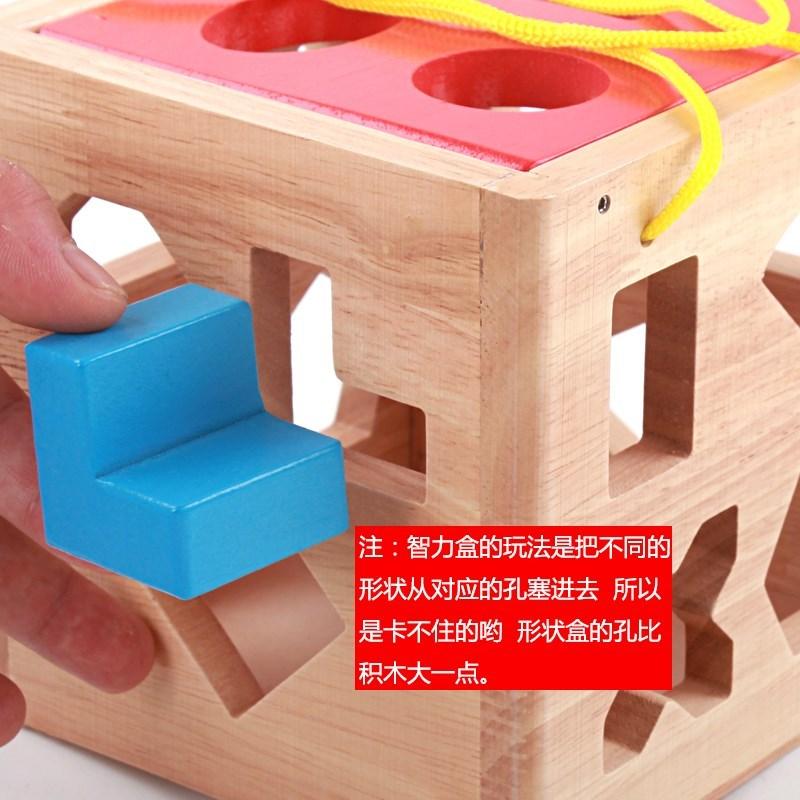 城堡套装怀旧小孩子基础教具百变卡通diy数学幼儿园日本拼装认知