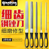锉刀挫刀木工金属钢锉矬子打磨工具木锉什锦锉搓刀扁锉钳工锉细齿