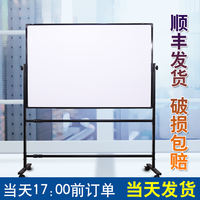 Whiteboard bracket mobile home children vertical teaching training meeting magnetic blackboard hanging white class writing board small blackboard wall single double sided board note message office writing large white version