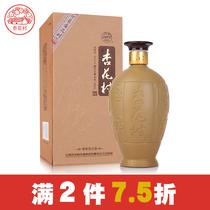 斤桶白酒散装10贵州酱香型白酒整箱特价自酿糯高粱纯粮食原浆老酒