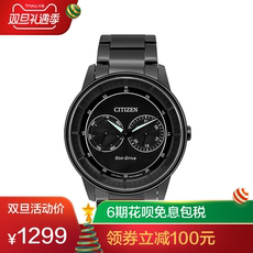 Citizen watches stainless steel cover BIP all black retro light kinetic energy men's watch flagship store official website BU4005-56H