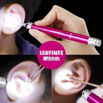 挖耳勺发光耳勺儿童掏耳宝宝耳朵耳屎采耳神工具掏耳勺器带灯套装