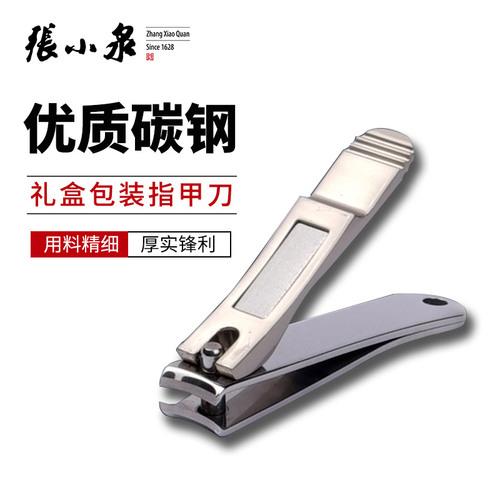 张小泉指甲刀单个大号指甲钳修甲工具去死皮磨甲德国家用修剪甲钳