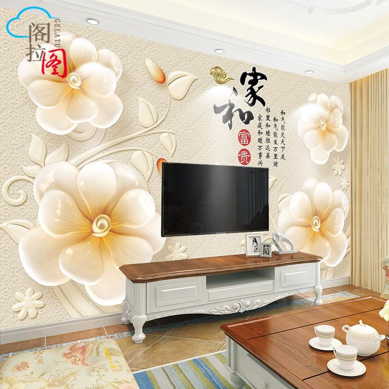 富贵电视背景墙