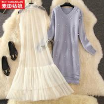 很仙的毛衣洋气春装2019款女装中长款毛衣套装背心网纱裙两件套潮
