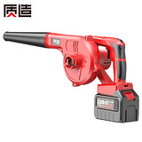 Mass-made lithium electric hair dryer computer dustremover rechargeable ash blower high-power blow-up two-use blowing blower