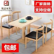 铁艺餐桌椅牛角椅小吃店快餐店桌椅组合饭店奶茶店咖啡厅桌椅