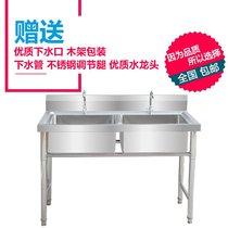 商用拆装不锈钢水槽水池单双三星洗菜池洗碗池消毒池食堂厨房