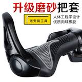 Bicycle handlebars, horns, horns, mountain bike handlebars, meatballs, handlebars, rubber handlebars, bicycle accessories