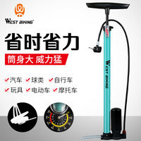 West rider high pressure pump mountain bike home portable car basketball battery car motorcycle road bike