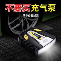 佳艺田车载充气泵汽车用便携式高压电动12V小轿车轮胎应急打气筒