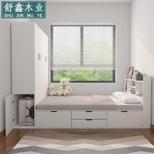 小户型榻榻米床柜一体组合衣柜储物柜多功能踏踏米床定做卧室定制