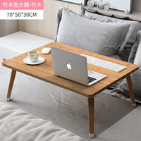 Laptop desk bed desk foldable student dormitory writing small table board bedroom with lazy small table