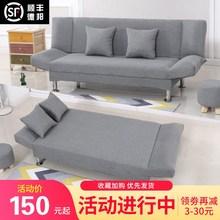 沙发床可折叠客厅小户型多简易两用双人三人出租房经济型布艺沙发