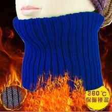 假高领脖圈 套脖 围脖 学生针织毛线围巾 男女通用保暖 秋冬款