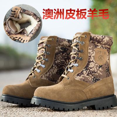 冬季真皮羊毛一体防寒靴军靴高帮防寒防滑户外雪地靴男士保暖棉鞋