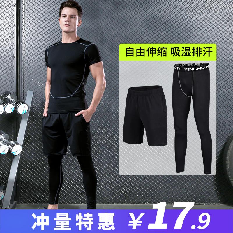 紧身裤男健身服跑步运动套装压缩裤篮球打底裤七分裤高弹速干训练