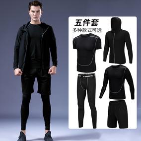 健身服套装男速干衣篮球紧身衣跑步运动训练服压缩衣紧身裤健身房