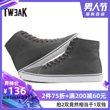 Tweaktwick Spring and Autumn New Men's Shoes Canvas Casual Shoes High Uppers for Men