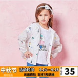 Barra Hero Baby Girl Baby Baby Sunscreen Jacket Summer Dress 2019 New Fashion Skin Clothes