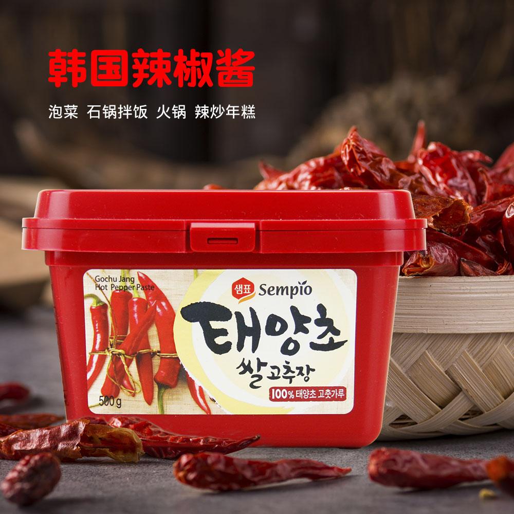 膳府 韩式辣酱 500G1元优惠券