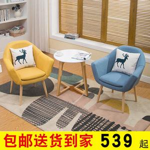 阳台桌椅三件套现代简约组合休闲小沙发北欧迷你庭院网红一桌两椅