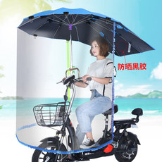 Electric motorcycle shelter canopy electric bicycle car umbrella umbrella umbrella electric car umbrella umbrella sun umbrella