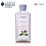 Lampeberger French aromatherapy essential oil 500ML clean air in addition to formaldehyde to odor cold cold knot osmanthus