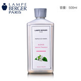 Lampeberger French aromatherapy essential oil 500ML purify the air in addition to formaldehyde to odor stagnation jasmine