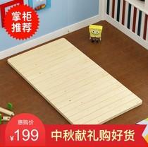 实木单人硬床板环保儿童床垫双人床架经济型1.2m1.51.8米铺板定做