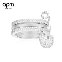 APM Monaco Baby XL系列  银镶晶钻别针戒指