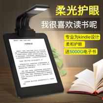 Kindle阅读灯夹书灯LED夜读灯USB可充电便携护眼小书灯夜间背光看书书签亚马逊558床上读书电子平板神器外置