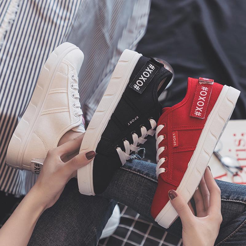 小清新百搭帆布鞋