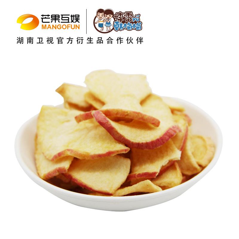 李雷yu韩梅梅 苹果脆片72g*3脱水果蔬脆片苹果干休闲办公零食