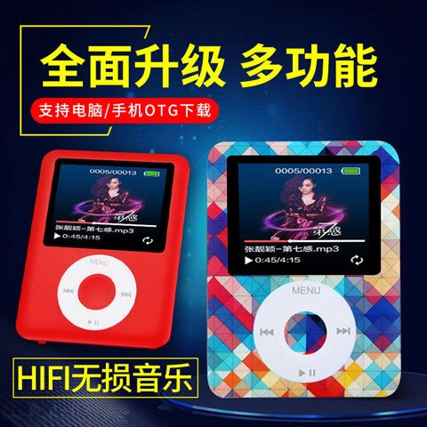 Listen Music Player MP3 No Card Mini Portable Student M