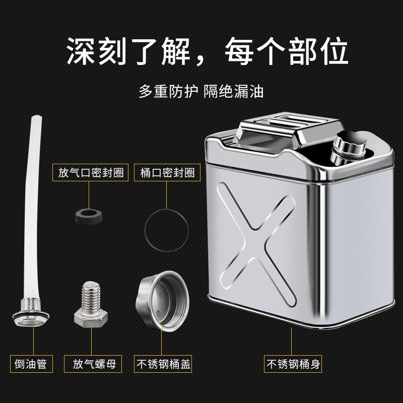加厚304不锈钢汽油桶20升30升40L柴油壶加油汽车备用油箱食用油桶