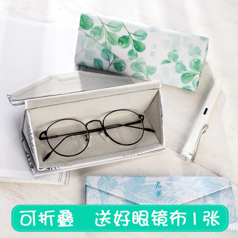 折叠眼镜盒ins不走寻常路便携少女心韩国小清新太阳墨镜眼睛盒男