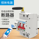 Intelligent wireless control circuit breaker GPRS remote mobile phone WIFI automatic reclose trip small air switch