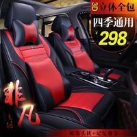 汽车座套座椅套皮革全包皮套坐垫四季通用2017款全套车内装饰用品