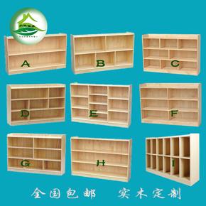蒙氏教具柜实木书架儿童收纳柜幼儿园书柜简易玩具柜自由组合书橱