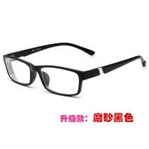 2度镜片圆形时尚经典眼镜免配镜4000男女通用成品近视眼镜