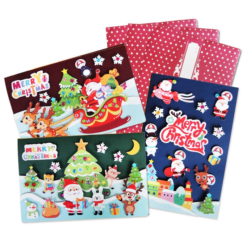 圣诞节贺卡立体卡片儿童手工diy材料包幼儿园祝福老师礼物感恩