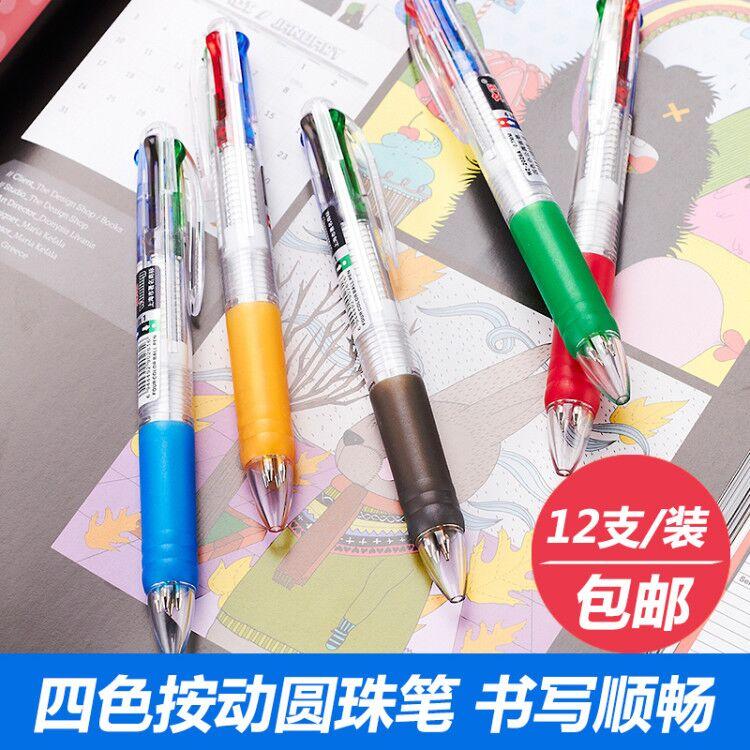Ручки Артикул 556708322788